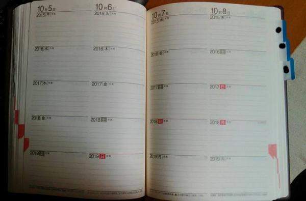 notebook01-20150930