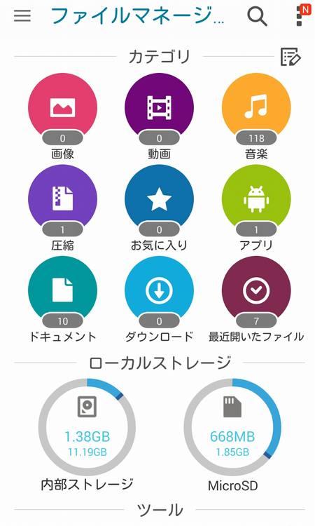 Screenshot02-20160403