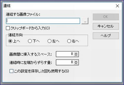 JTrim画面02