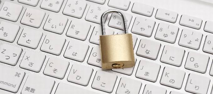 ESET パーソナル セキュリティ から ESET ファミリー セキュリティ へ乗り換えました。