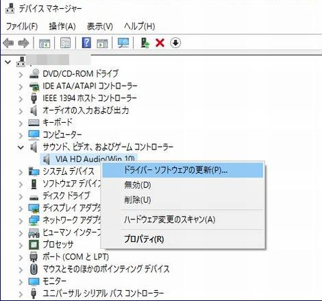 devicemanager01-20160619