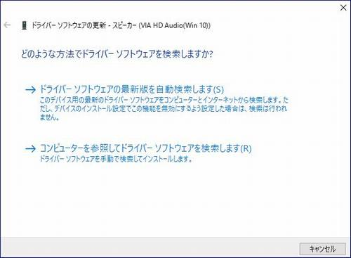 devicemanager02-20160619