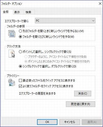 folder03-20160622