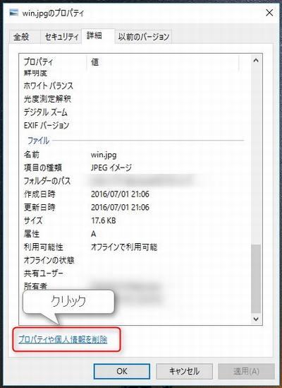 win10-error01-20160720