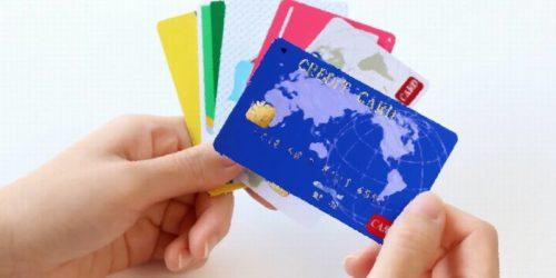 クレジットカードのエポスカード作ったよ